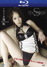 Adult Movies presents S Model 3: Saki Ootsuka