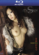 Adult Movies presents S Model 4: Kanade Otowa