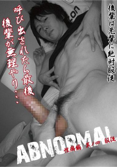 アジアン   インターナショナル  イケメン  アナル  3Pプレイ 日本人モザイク