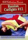 Russian Catfights 12