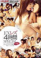 Ex Lesbian Special