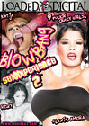 Blow Bang Sexxxperience 2