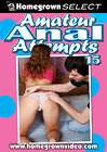 Amateur Anal Attempts 15
