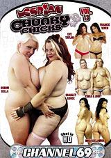 Lesbian Chunky Chicks 13