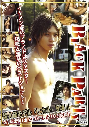 men's egg Hroki olada Japanese boy model gay Hikaru Asian Cumshot Masturbation International Japanese Mosaic