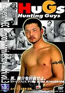 Check out the latest from Samurai J-Muscle, Hugs! Featuring the hottest guys in action from Japan!