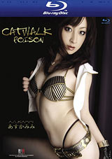 Adult Movies presents Catwalk Poison 6: Mimi Asuka