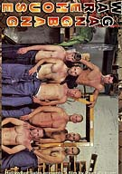Cum watch as these hot guys do more then just work in the warehouse! These hot men love to suck and fuck on the job. Who's up for a little overtime?!