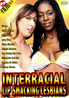 Interracial Lip Smacking Lesbians