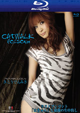 Adult Movies presents Catwalk Poison 9: Misa Kikouden