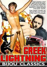 Greek Lightning