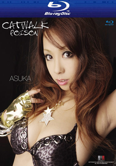 Adult Movies presents Catwalk Poison 14: Asuka