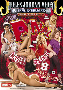 Anal Cavity Search 8 Part 2