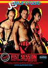 Fist Session Open Mind: Directors Cut with Pissing