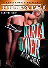 The Private Life Of Daria Glower