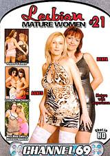 Lesbian Mature Women 21