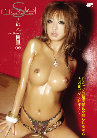 Adult Movies presents S Model 6: Juri Sawaki