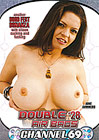 Double Air Bags 28