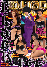 Official Soul Train Parody Xvideos