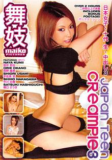 Japan Teen Creampie 3