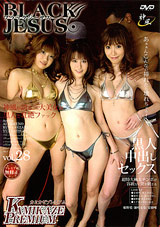Kamikaze Premium 28: Ai Himeno, Runa Sezaki, Yui Natsuki Xvideos