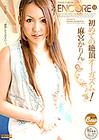 Encore 13: Karin Asamiya