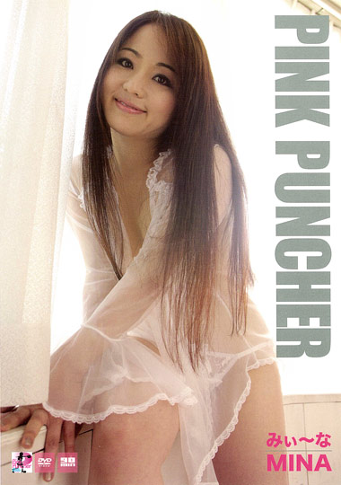 Adult Movies presents Pink Puncher: Mina