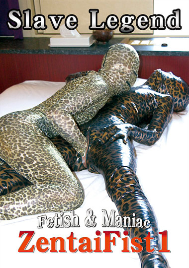 Adult Movies presents Zentai Fist