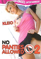 No Panties Allowed 2 Xvideos