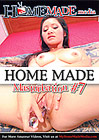 Home Made Masturbation 7