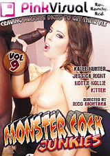 Monster Cock Junkies 9