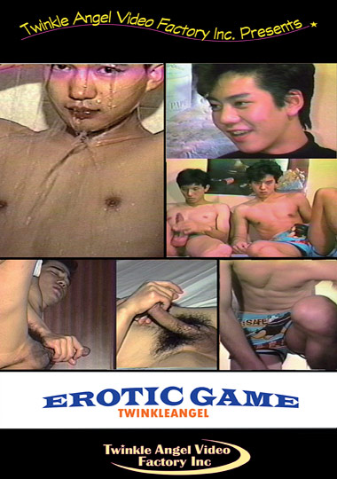 Erotic Games cover