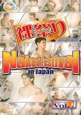 Naked Festival In Japan Xvideo gay