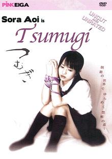 Tsumugi