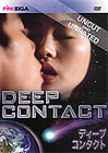 Deep Contact