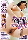 Tokyo Cougar Creampies 5