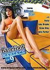 Barefoot Maniacs 9