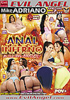 Anal Inferno