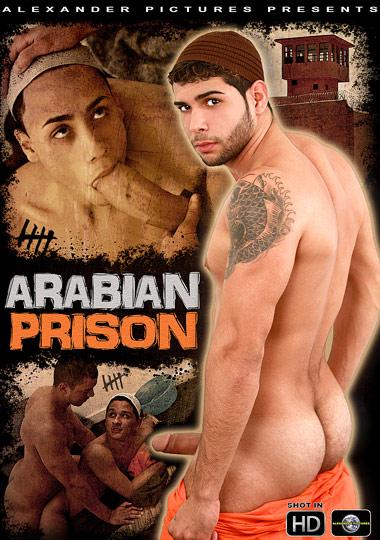Arabian Prison cover