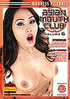 Asian Mouth Club 6