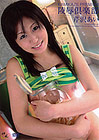Kamikaze Premium 73: Ai Serizawa