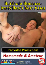 Butthole Bonanza: IronVideo's Best Asses