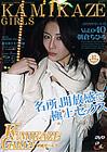 Kamikaze Girls 40: Chihiro Asakura