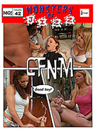 Monsters Of Jizz 42: CFNM