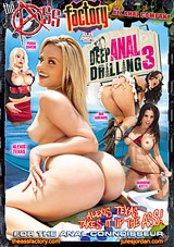Deep Anal Drilling 3 Xvideos