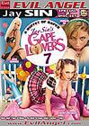 Gape Lovers 7