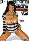 Ebony Amateurs 13
