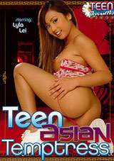Teen Asian Temptress