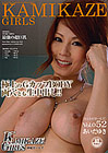 Kamikaze Girls 52: Yuki Aida