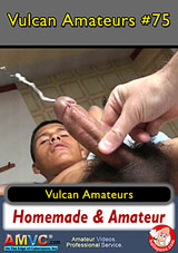 Vulcan Amateurs 75